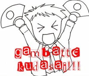Say YES to GAMBARU!
